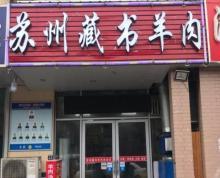 殷巷临街门面,出租夏天6个月,适合做龙虾,烧烤,面议