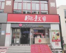 (转让)地铁口江宁托乐嘉肥叔锅贴转让,盈利店