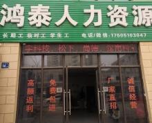[A_24995]【第一次拍卖】(破)无锡市鸿山街道鸿昌路1253号商铺