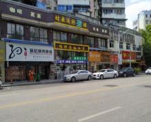 (出售)夫子庙三山街仙鹤街餐饮旺铺停车便门宽20米