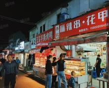 (转让)(华领)蜀山区十里庙旺铺小吃店低价转让 适合生鲜水果小吃超市
