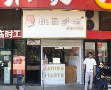 (转让)(同捷推荐)新吴区瑞港商业街奶茶店转让