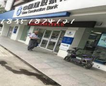 (出售) 夫子庙《建设银行承租》《年租金40万》