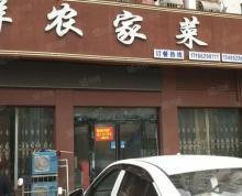(出租)(金铺117)射阳县人民东路银都花园临街旺铺出租,也可以分租