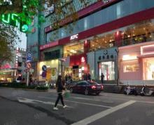 (出租)新街口石鼓路二楼130平精装 可美容美发 采耳养生 服装出租