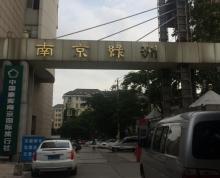[A_32522]【再次拍卖】(破)南京鼓楼区建宁路57号办公楼与57号-2综合楼两处房地产整体