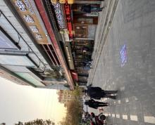 (出租)鼓楼区 龙江中海环宇城 凤凰西街 沿街商业门面宽门头
