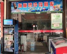 (转让)苏州市工业园区苏安新村118幢小卖部生活超市干洗商铺转让个人