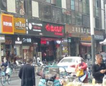 (出租)新街口商圈羊皮巷临街旺铺市口非常好拐角位置展示面好可以分割,