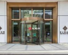 (出租)新街口地标 金陵饭店亚太商务楼 在租房 名企入