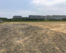 (出租) 1号线药科大学站旁200亩适合各种露天堆放
