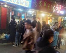 大行宫科巷菜场旁商铺招租餐饮小吃 人流量大 堂食外卖 人多