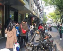 (出租)鼓楼和会街沿街旺铺同排一点点等一线适合早点小吃奶茶