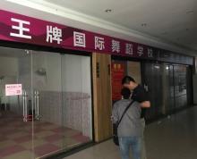 [A_32521]【第一次拍卖】南京市六合区雄州街道龙津路8-124号房地产