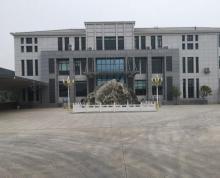 (出售)江阴璜土工业区目前有3块土地出售