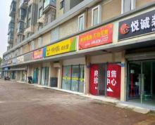 (出租)成熟小区 百大春城沿街旺铺好铺 近地铁学校医院,低价招商中