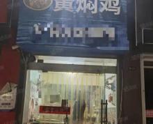 (转让)东海县晶都华府北门小吃店转让免费推荐店铺
