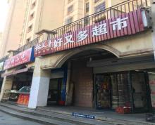 (出售)江宁金宝旁东新南路旺铺,房东急卖买,带约出售,不限业态
