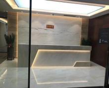(出租)地铁口 金辉大厦800平整层 自控空调超大门面四米层高生成房源报告