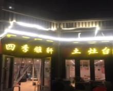 江宁-禄口 招商依云郡