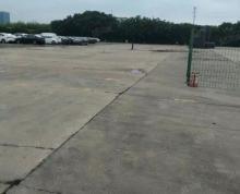 (出租)Z出租4亩水泥硬化场地秣陵苏源大道旁,好地段