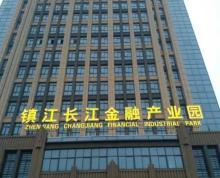 出租润州南徐新城周边纯写字楼