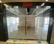 (出租)(卓誉中心)630平 朝南户型 正对电梯口 大气前台无中介费