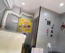 市中心三福对面小吃店盈利中急转,急!急!急!