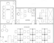 (出租)珠江路地铁口汇杰广场甲级写字楼140平精装整租含全套办公家具