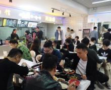 (出租)新街口地铁口美食城招商餐饮 牛肉汤 酸菜鱼 米线 面条 人多