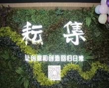 新街口商圈大行宫地铁站长江路珠江路周边商铺