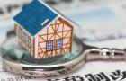 """央行:""""三线四档""""试点房企财务指标改善 持续完善房地产金融管理长效机制"""