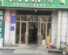 (出租)合租本店是蔬菜水果店