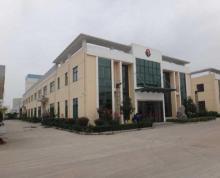 (出租)出租滨海滨海周边标准大厂房
