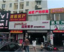 【第一次拍卖】扬州市文昌北苑28幢115、116室商业房地产