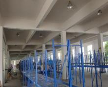(出租)电商仓库出租,面积宽敞,交通方便。