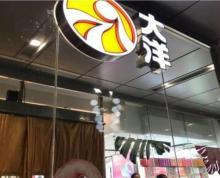 急抛:大洋百货餐饮旺铺,总价49万,年租金10万