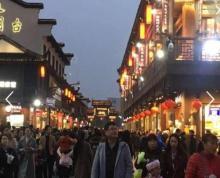 (出租) 出租夫子庙步行街景区商铺 市口好 人气旺 旺铺出租