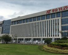 (个人出租)南京经济开发区办公室,可做仓储出租