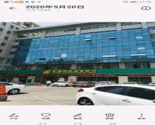 (出租)亭湖城区八菱大厦写字楼部分出租