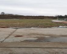 (出租)栖霞大道单门独院空场地30亩