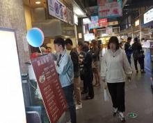 (出租)招商~苏州园区湖东1号线新光天地餐饮独立店火爆招商