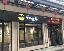 (出售)江宁地铁口 重餐饮旺铺 年租金7个点 可开麻辣烫 急售!
