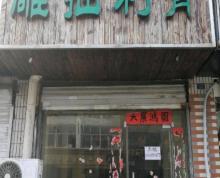 江宁区东山繁华地段旺铺出租