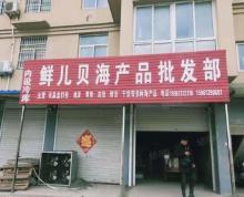 (出租)太平康居冷库仓库出租