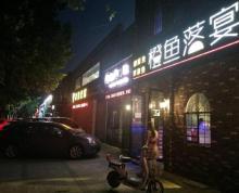 (出租) 杨村1路,美食街,商铺转让。