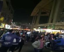 (出租)江宁区 托乐嘉街区沿街旺铺出租 适合餐饮小吃 学生密集