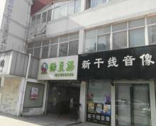 (转让)高新区狮山街道淮海商业街纯一楼沿街商铺转让