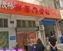 (转让)转让南京市雨花台区板桥新城青年路水西门烤鸭店