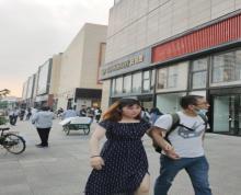 (出租)南航北门托乐嘉商圈苏果超市旁越城汇旺铺招租